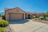 14028 Willow Bend Drive - Photo 5