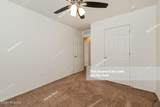 8037 Red Sox Road - Photo 23