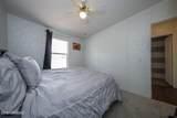 6420 Sanders Rd Road - Photo 22