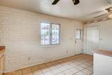 5125 Missiondale Road - Photo 11