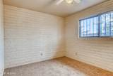 5125 Missiondale Road - Photo 15