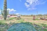 21755 Dills Best Road - Photo 2