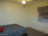 405 Arizona Avenue - Photo 19