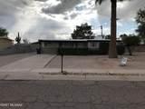 510 Mann Avenue - Photo 2