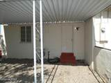 4301 Whitman Street - Photo 4
