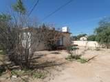 4301 Whitman Street - Photo 7