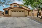 17596 Green Willow Place - Photo 1