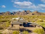4215 Majestic Saguaro Lane - Photo 1