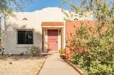 1321 Tucson Boulevard - Photo 2