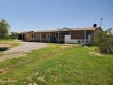 16563 Midway Road - Photo 1