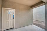 12087 Becker Drive - Photo 2
