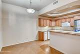 446 Campbell Avenue - Photo 17