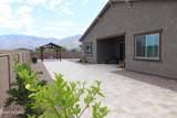 11792 Village Vista Place - Photo 27