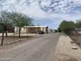 7082 Sandpiper Avenue - Photo 5