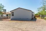 6360 Consolidated Street - Photo 1