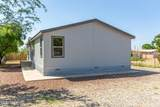 6360 Consolidated Street - Photo 2