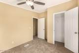 6360 Consolidated Street - Photo 22