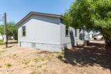 6360 Consolidated Street - Photo 26
