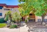 461 Yucca Court - Photo 3