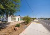 321 Grant Road - Photo 6
