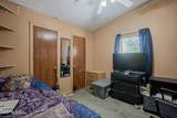 6047 Window Ridge Lane - Photo 28