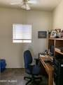 266 Well Drilling Road - Photo 29