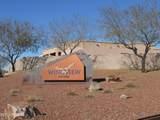 14048 Fairway Bluff Court - Photo 3