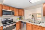 1021 Independence Avenue - Photo 12