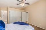1021 Independence Avenue - Photo 17