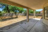 3125 Austin Point Drive - Photo 19