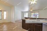 8918 Worley Place - Photo 13