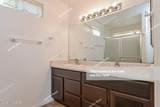 8918 Worley Place - Photo 7