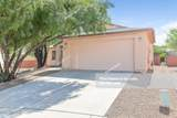 8918 Worley Place - Photo 8