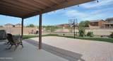 9589 Miller Flats Drive - Photo 5