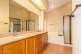 7725 Pearl Court - Photo 14