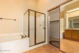 7725 Pearl Court - Photo 15