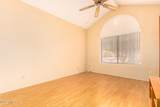 7725 Pearl Court - Photo 17