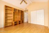 7725 Pearl Court - Photo 18