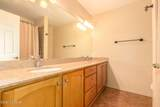 7725 Pearl Court - Photo 21