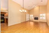 7725 Pearl Court - Photo 3