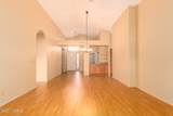 7725 Pearl Court - Photo 7
