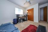 6701 Scarlett Street - Photo 14