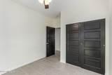 902 Alder Avenue - Photo 18