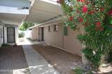 3127 Greenlee Road - Photo 1