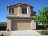 10414 Painted Mare Drive - Photo 1