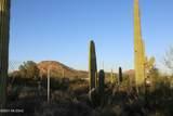 2246 San Juan Trail - Photo 17