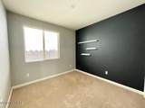 12911 Shell Traders Court - Photo 16