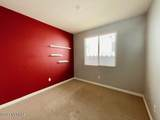 12911 Shell Traders Court - Photo 20