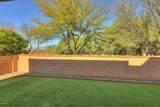 7761 Purple Desert Pass - Photo 21