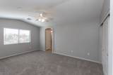 8320 Johnson Drive - Photo 10